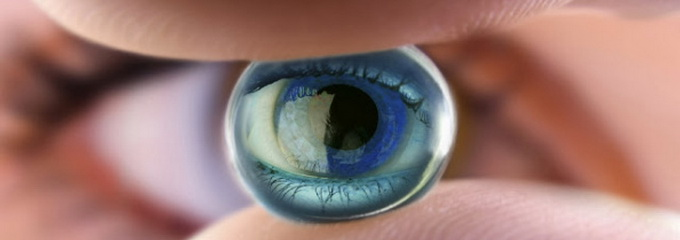 Οφθαλμικές παθήσεις